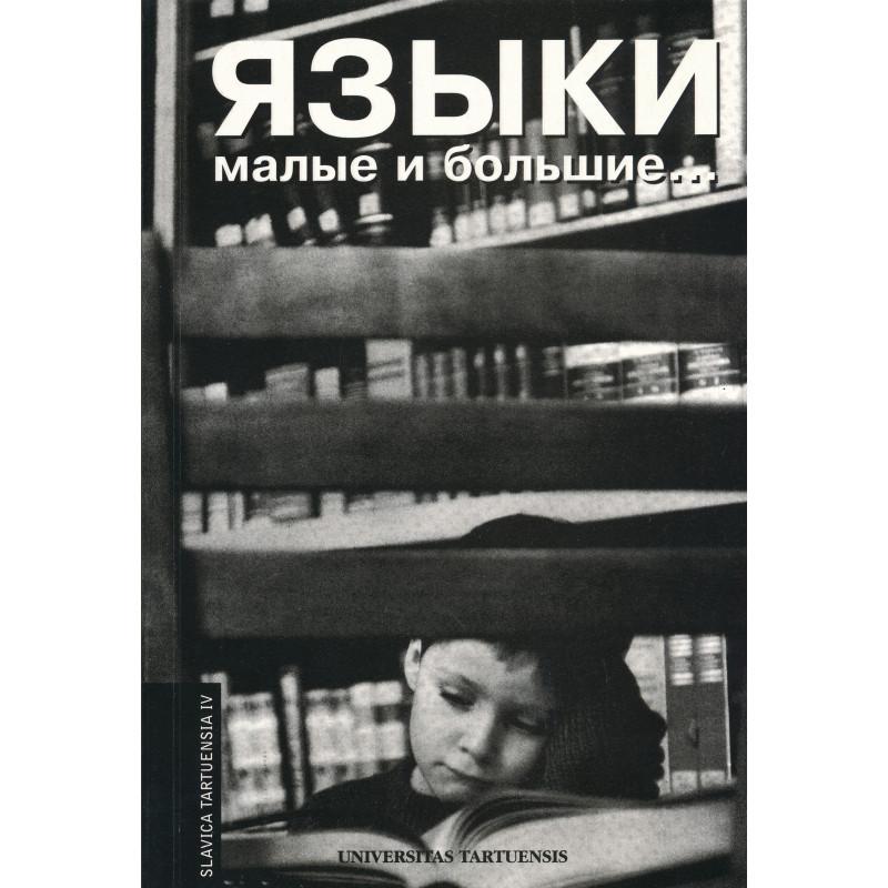 Slavica Tartuensia. 1998 No 4