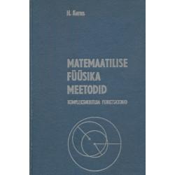 Matemaatilise füüsika meetodid. I, Kompleksmuutuja funktsioonid