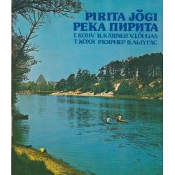 Pirita jõgi