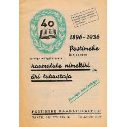 1896-1936 Postimehe kirjastuse praegu müügil olevate raamatute nimekiri ja äri tutvustaja.