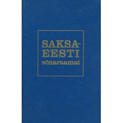 Saksa-eesti sõnaraamat