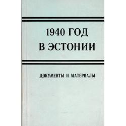1940 год в Эстонии :...