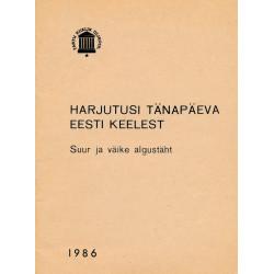 Harjutusi tänapäeva eesti...