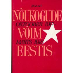 Nõukogude võim Eestis :...