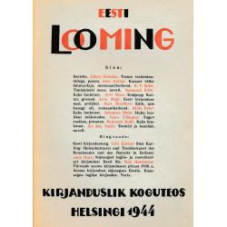 Eesti looming. [1. osa] :...