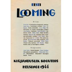 Eesti looming. 2. [osa] :...
