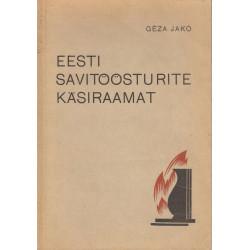 Eesti savitöösturite...