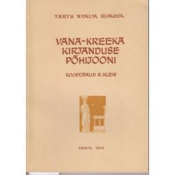 Vana-Kreeka kirjanduse...