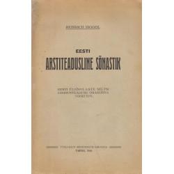 Eesti arstiteadusline sõnastik
