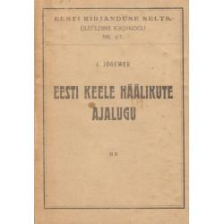 Eesti keele häälikute ajalugu