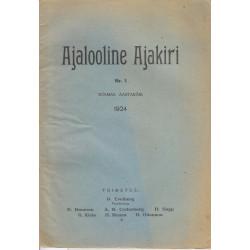 Ajalooline Ajakiri 3/1924