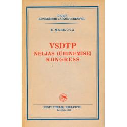 VSDTP neljas (ühinemise)...