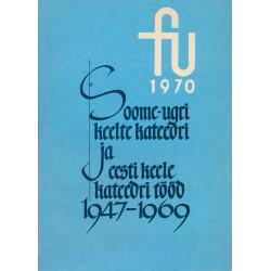 Soome-ugri keelte kateedri...