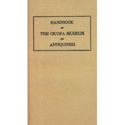 Handbook of the Okura...