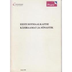 Eesti sotsiaalkaitse...