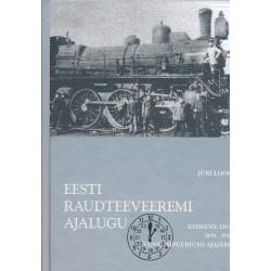 Eesti raudteeveeremi...