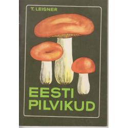Eesti pilvikud