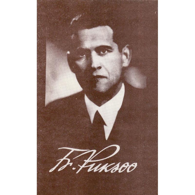 Friedrich Puksoo 1890-1969