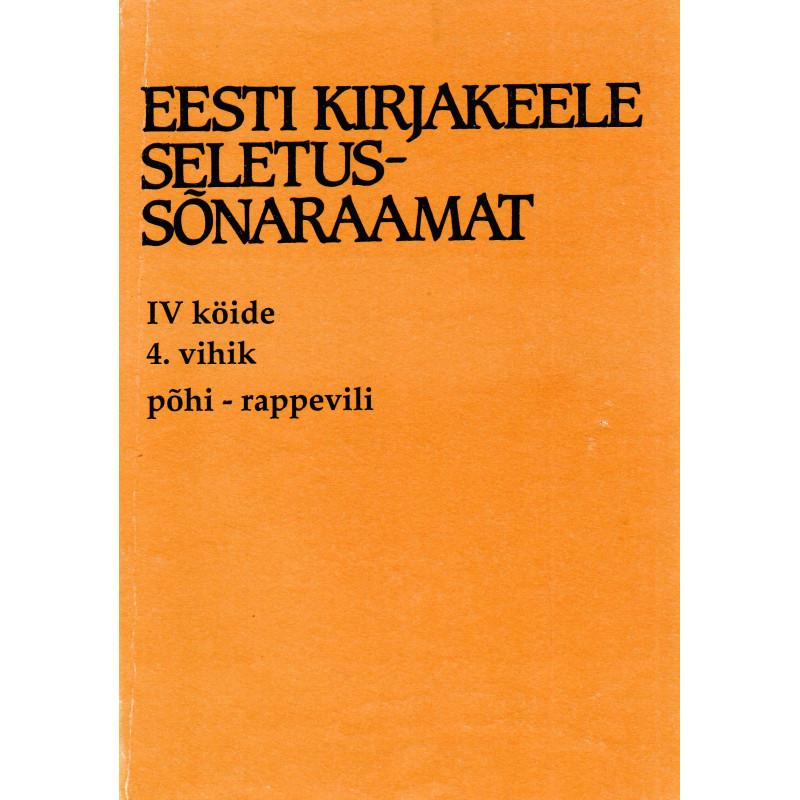 Eesti kirjakeele seletussõnaraamat, IV kd, 4. vihik, põhi - rappevili