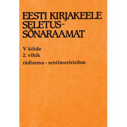 Eesti kirjakeele seletussõnaraamat, V kd, 3. vihik, sentiment-sulforühm
