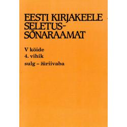 Eesti kirjakeele seletussõnaraamat, V kd, 4. vihik, sulg-žüriivaba