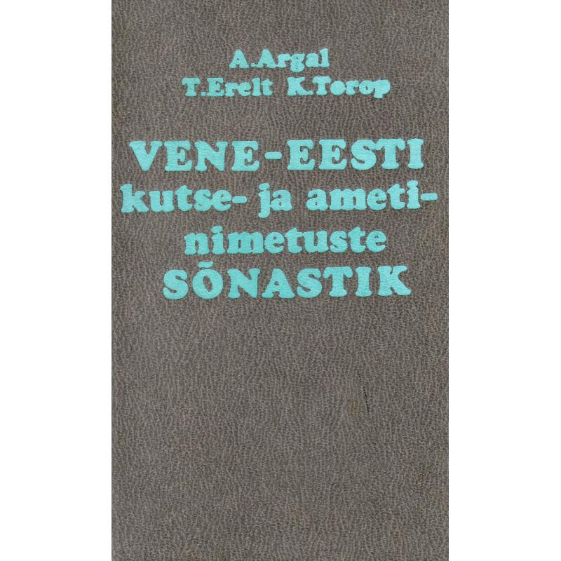 Vene-eesti kutse- ja ametinimetuste sõnastik