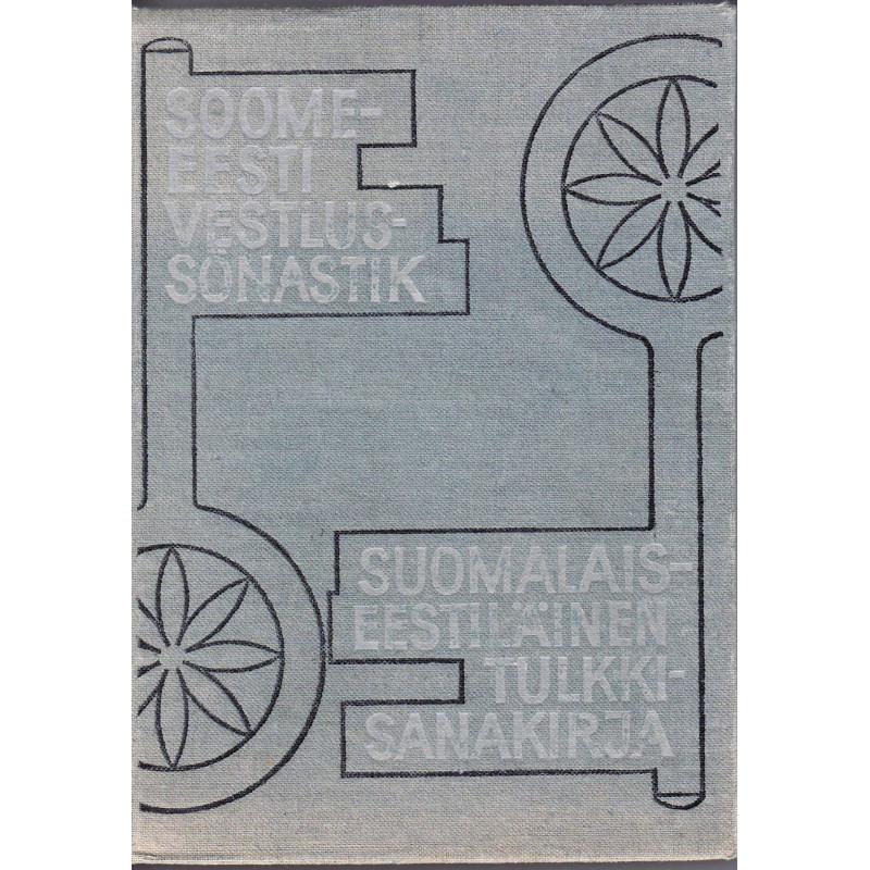 Soome-eesti vestlussõnastik. Suomalais-eestiläinen tulkkisanakirja