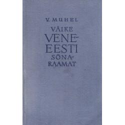 Väike vene-eesti sõnaraamat
