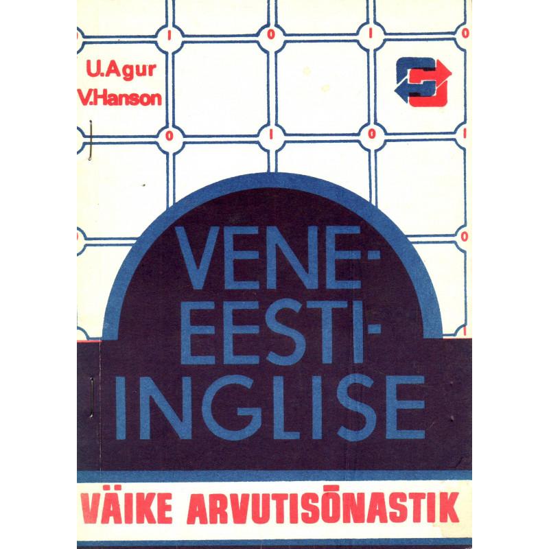 Vene-eesti-inglise väike arvutisõnastik