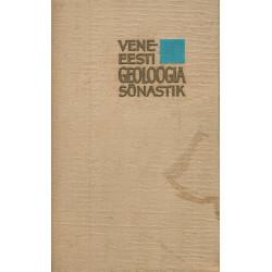 Vene-eesti geoloogia sõnastik