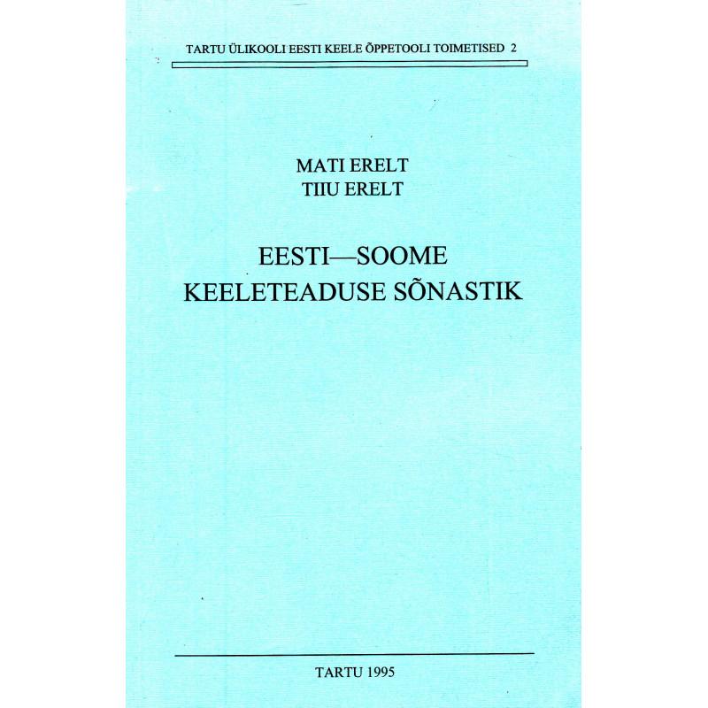 Eesti-soome keeleteaduse sõnastik