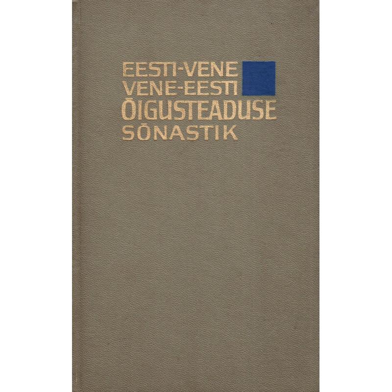 Eesti-vene, vene-eesti õigusteaduse sõnastik.