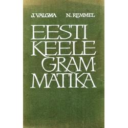 Eesti keele grammatika