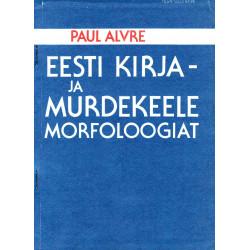 Eesti kirja- ja murdekeele morfoloogiat