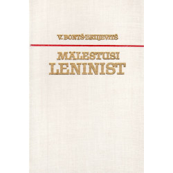 Mälestusi Leninist