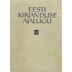 Eesti kirjanduse ajalugu III
