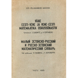 Väike eesti-vene ja vene-eesti matemaatika oskussõnastik