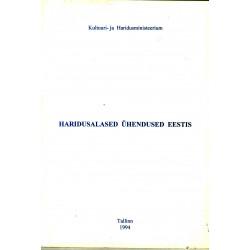 Haridusalased ühendused Eestis
