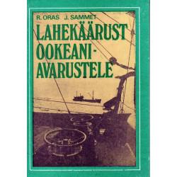 Lahekäärust ookeaniavarustele: Eesti kalanduse ajaloost