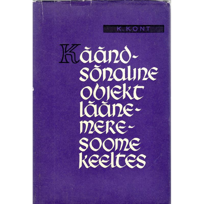 Käändsõnaline objekt läänemeresoome keeltes