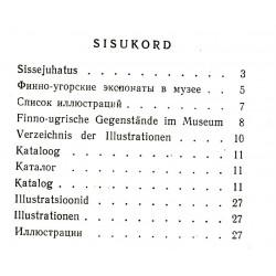 Soome-ugri rahvaste kogud: kataloog