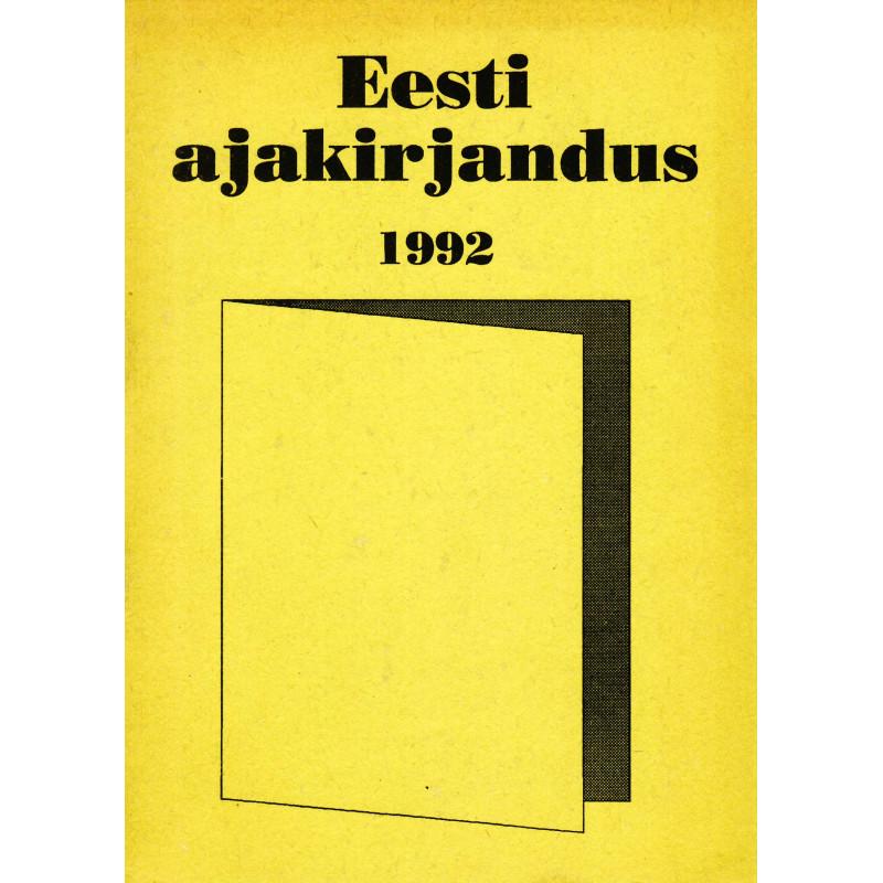 Eesti ajakirjandus 1992. Nimestik