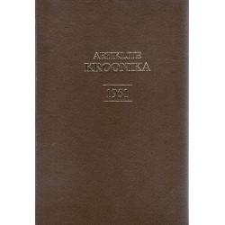 Artiklite Kroonika 1951: riikliku bibliograafia aastaraamat