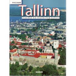Tallinn: Столица на скалистом