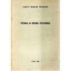 Füüsika ja keemia ülesanded