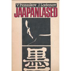 Jaapanlased : etnopsühholoogilised visandid