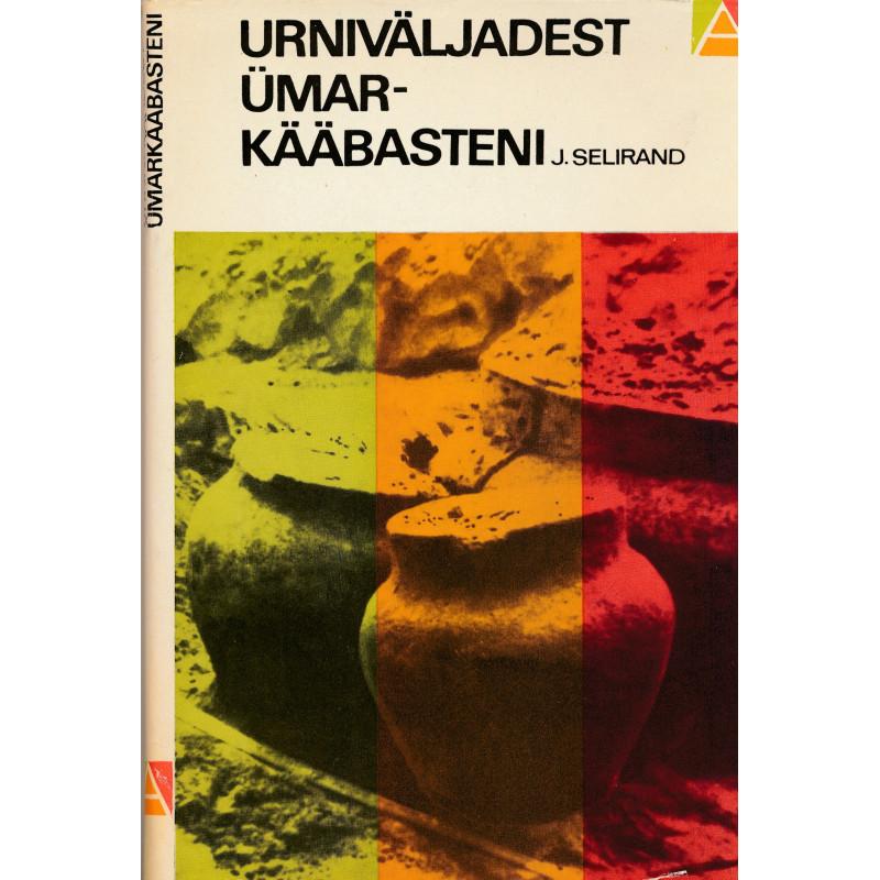 Urniväljadest ümarkääbasteni : äärjooni slaavi arheoloogiale