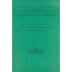 Töid orientalistika alalt. II,1: Oriental studies : Труды по востоковедению