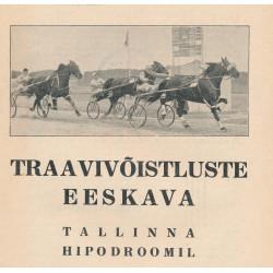 Traavivõistluste eeskava Tallinna hipodroomil. I miiting, 3. võistluspäev