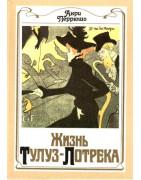 Venekeelne ilukirjandus